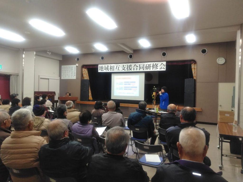 終活セミナー in 美川地区社会協議会 合同研修会